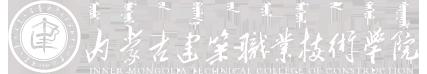 na建yuanzhu站改版